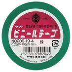 ヤマトビニールテープ (巾19mm)【緑】 NO200-194