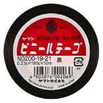Yahooポイント10倍!ヤマト ビニールテープ黒 NO200−19−21