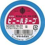 ヤマト ビニールテープ ソラ           NO200−19−23  4903076002083