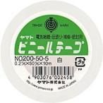 ヤマトビニールテープ (巾50mm)【白】 NO200-505(10セット)