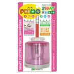 サンフレイムジャパン プリモ2WAY鉛筆削り ピンク PR-P