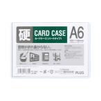 プラス カードケース ハード PC-206C A6 4977564173340