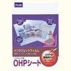 Yahooポイント10倍!プラス IJ用OHPフィルム IT-125PF A4 50枚 4977564152758