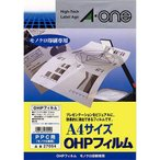 エーワン OHPフィルム 27054 コピー用A4 4906186270540