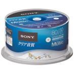 Yahooポイント10倍! SONY 音楽用CDR 50枚 50CRM80HPWP