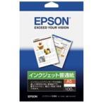 エプソン インクジェット普通紙 KA5100NP A5 100枚 4988617208551