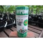 微粉 ハイポネックス 1500g 根をしっかり張らせ株を丈夫にする肥料