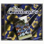 タヒチアンCD Collection Souvenirs Vol.5 / TAMARII TAMA PUA HEIVA セール!無くなり次第終了 クロネコDM便で送料100円