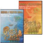 タヒチアンダンスDVD HEIVA I TOKYO 2011 第7回 東