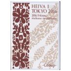 タヒチアンダンスDVD HEIVA I TOKYO 2016 GROUP 第1