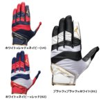 【MIZUNO】ミズノ Mizuno Pro ミズノプロ 守備用手袋 捕手用 1ejed160