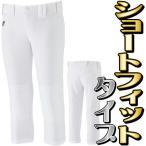 【asics】アシックス 練習用ユニフォームパンツ ショートフィット baa401