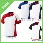 【asics】アシックス ウイメンズ ソフトボールシャツ 半袖 bad300