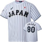 【asics】アシックス 侍ジャパン ユニフォームTシャツ ホーム用 稲葉監督80番 bat710