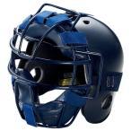 ★ 【asics】アシックス 少年硬式用キャッチャーズヘルメット ネイビー bph340-50