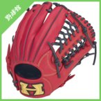 【Hi-GOLD】ハイゴールド ソフトボール用グローブ ベーシックシリーズ レッド×ブラック bsg-8154