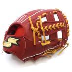 【SSK】エスエスケイ 野球館オリジナル 硬式グローブ プロエッジ 内野手用 オーダーグラブ ssk-104