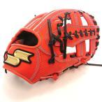 ショッピングSSK 【SSK】エスエスケイ 野球館オリジナル 硬式グローブ プロエッジ 内野手用 オーダーグラブ ssk-38