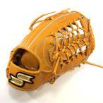 ショッピングSSK 【SSK】エスエスケイ 野球館オリジナル 硬式グローブ プロエッジ 外野手用 オーダーグラブ SSK-4