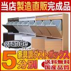 買うならやっぱり家具製造直販TAICHIで決まり!