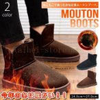 ムートンブーツ裏ボア暖かいショートブーツムートンメンズ靴冬ボアファーあったかスノーブーツ軽量防寒