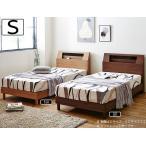 ベッド シングル 宮付き 木製ベッド 北欧 ベッドフレームのみ モダン LEDライト コンセント付き