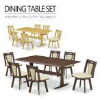 ダイニングテーブルセット ダイニングセット 6人掛け 7点セット 回転チェア 6人用 モダン 木製 合成皮革 シンプル