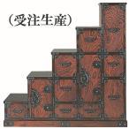 民芸箪笥 和たんす 和風 126cm彩り階段チェスト(左下り)(受注生産) 筑後民芸
