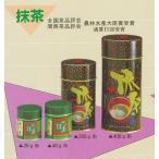 抹茶 「あさひ」 厳選品     40g缶詰 京都・宇治 北川半兵衛 謹製