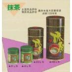 抹茶 「千寿昔」(ちずむかし)  40g缶詰 京都・宇治 北川半兵衛 謹製