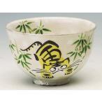茶道具 抹茶茶碗 色絵 竹に寅、清和窯作
