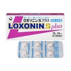【第1類医薬品】 ロキソニンSプラス 12錠 クリックポスト対応商品送料185円可能 期間限定特別企画