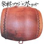中古和太鼓 ケヤキくりぬき 長胴太鼓2尺4寸(鼓面:72cm)