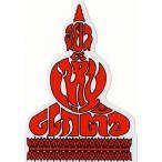 ステッカー ブッダ 仏陀 仏像 坐禅 タイ 文字 アジアン シール レッド Sサイズ / おみやげ 旅行