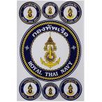 軍 ミリタリー グッズ タイ王国 海軍 ステッカー(ROYAL THAI NAVY Sticker 7P mix A) L サイズ -タイ雑貨 アジアン雑貨-