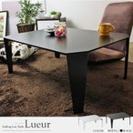 折りたたみ ローテーブル リュール lueur(IW) 75×60cm 送料無料 10P03Dec16 works