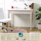 引き出し付き 木製コンソールデスク 《Bianca》 ビアンカ 幅90cm 奥行45cm iwd-570(IW)