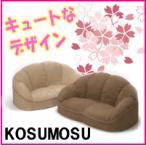 KOSUMOSU コスモス MS01 8色から選べます