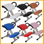 バックボーンチェア「学習椅子 学習イス」