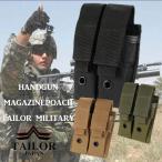 TAILOR JAPAN サバゲー マガジンポーチ ハンドガン ダブル マグポーチ 小物入れ モール 強化ナイロン マガジン M92 グロック 各マガジン対応 全3カラー