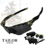 迷彩 スポーツサングラス シューティンググラス タクティカルゴーグル サングラス サバゲー バイク 偏光レンズ 5枚交換
