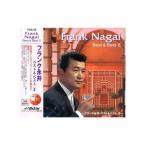 CD フランク永井 Best&Best II PBB-68 送料無料
