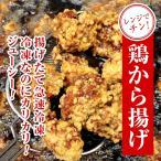 ショッピングから 送料無料 340万個完売 邱益欽の手作り 台湾鶏から揚げ&特製香りソース付き(冷凍16個入り 8個入り袋×2)