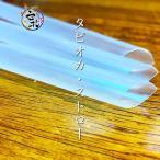 タピオカ用ストロー 10本入り タピオカ ブラック 台湾 粉圓 送料無料 送料込み ドリンク ミルクティー ストロー 粉 大粒 業務用