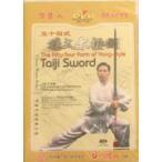 五十四式太極剣(DVD)