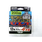 サンライン(SUNLINE) ソルティメイト(SaltiMate) PE JIGGER ULT 4本組 0.8号 200m