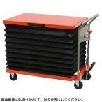 油圧リフト・テーブルリフト:東正車輛ゴールドリフター:油圧・足踏式:ジャバラ:GLH-750J