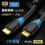 HDMIケーブル 長さ1m 4k対応 3D 新品 ハイスピードHDMIケーブル イーサネット オーディオリターン PS3 PS4 Xbox360対応