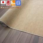 カーペット 8畳 絨毯 じゅうたん 安い 激安 江戸間8帖カーペット ピオラ&ヴィヴィ