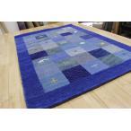 激安 ギャッベ 絨毯 1.5畳 インド製 ウール緞通 ギャベ ラグ マット カーペット 安い 厚手  ギャベ手織り緞通 約1.5畳 約140×200cm